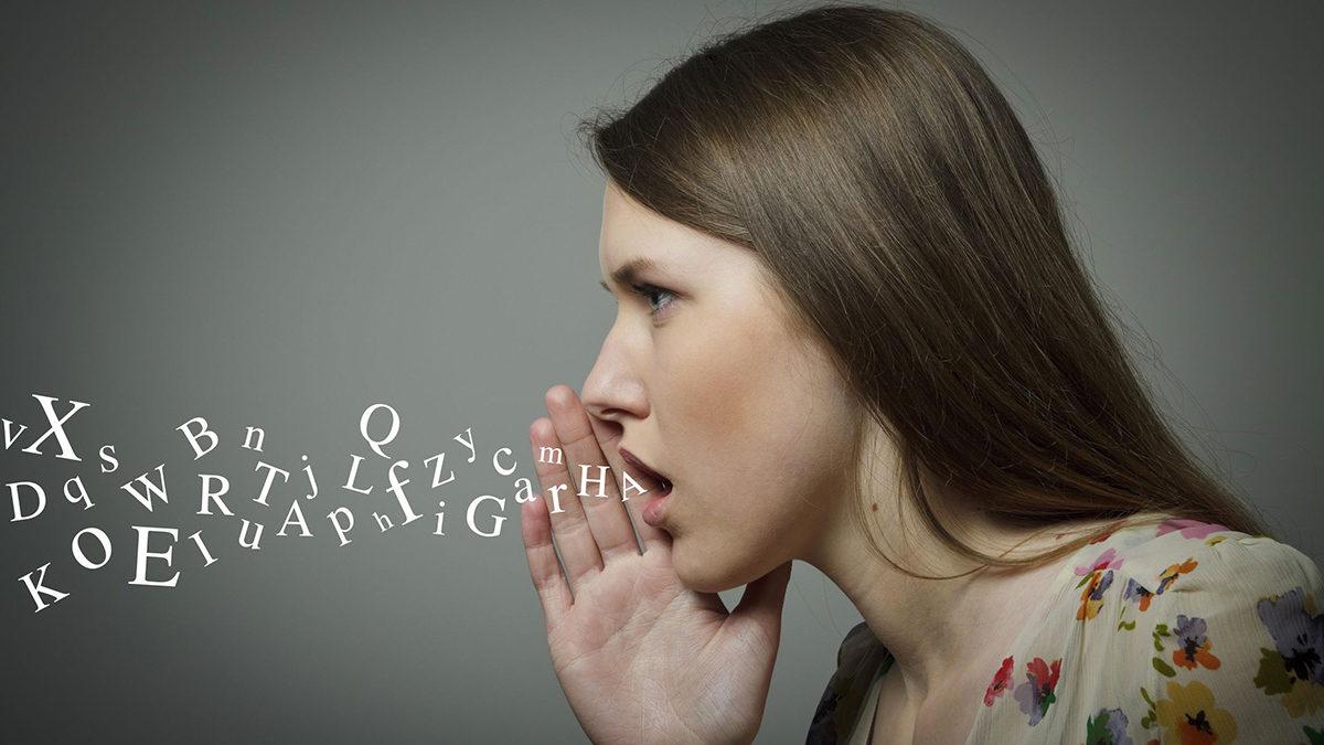 Как сила слова влияет на нашу жизнь?