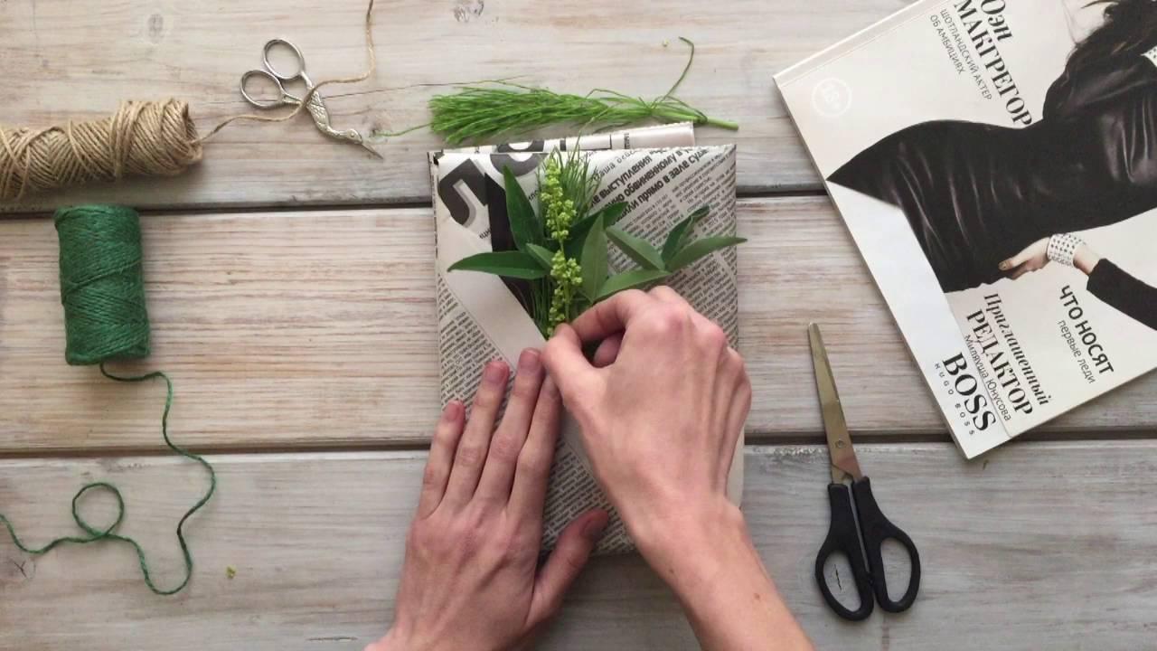 Как красиво завернуть книгу в подарочную бумагу: пошагово